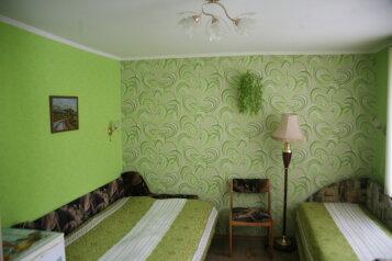 Гостевой дом, улица Розы Люксембург, 7 на 2 номера - Фотография 3