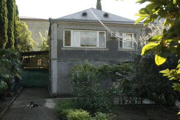 Гостевой дом в Гаграх , Демерджипа, 126а на 3 номера - Фотография 1