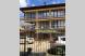 Гостевой дом, Приморский переулок, 24В на 25 номеров - Фотография 1