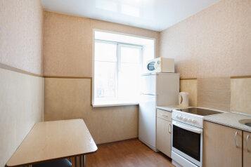 1-комн. квартира, 33 кв.м. на 4 человека, улица Парижской Коммуны, Красноярск - Фотография 4