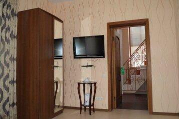Мини-отель, улица Авиаторов, 20 на 9 номеров - Фотография 3