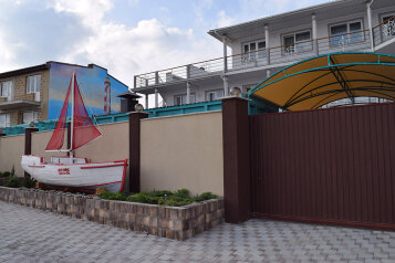 Гостевой дом, Людмилы Бобковой на 20 номеров - Фотография 1