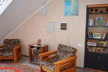 Гостевой дом, Грушевый сад на 11 номеров - Фотография 3