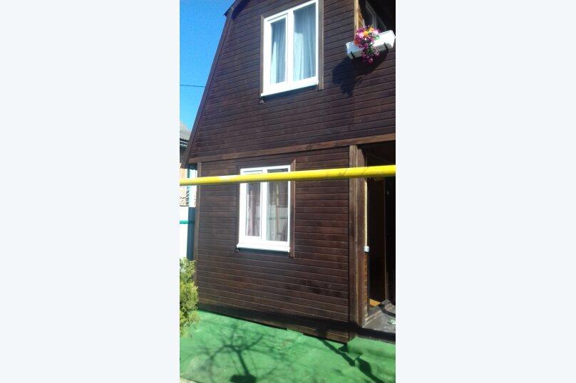 Дом со своим двором., 65 кв.м. на 6 человек, 2 спальни, Первомайский переулок, 2А, Кучугуры - Фотография 1