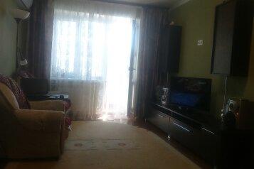 2-комн. квартира, 42.8 кв.м. на 4 человека, Октябрьская улица, Ейск - Фотография 1