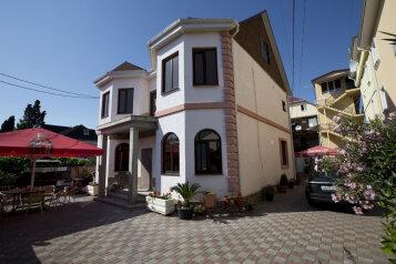 Гостевой дом , Старошкольная улица, 21 на 20 комнат - Фотография 1