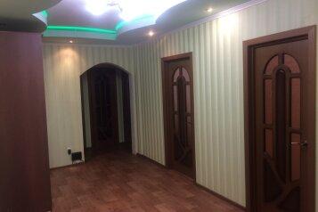 2-комн. квартира, 80 кв.м. на 4 человека, улица Кирова, Ульяновск - Фотография 2