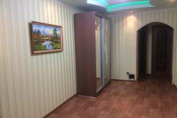 2-комн. квартира, 80 кв.м. на 4 человека, улица Кирова, Ульяновск - Фотография 3