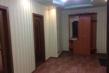 2-комн. квартира, 80 кв.м. на 4 человека, улица Кирова, Ульяновск - Фотография 4