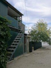 Летний домик, Рабочая улица на 2 номера - Фотография 1