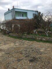 """Гостевой дом """"У Людмилы"""", Степная улица, 18А на 20 комнат - Фотография 1"""
