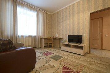 1-комн. квартира, 45 кв.м. на 2 человека, улица Урицкого, 125А, Центральный район, Красноярск - Фотография 1