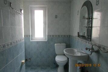 Двухэтажный дом на 8 человек, 3 спальни, улица Кирова, 32, Ялта - Фотография 4