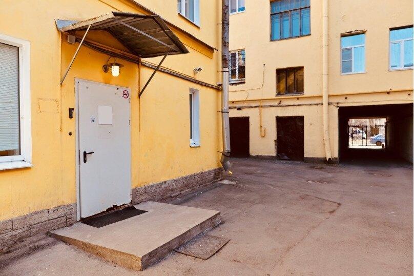 """Хостел """"City Lime"""", улица Черняховского, 24Г на 10 номеров - Фотография 14"""