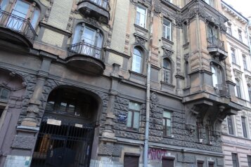 Хостел, Большой Казачий переулок, 6 на 6 номеров - Фотография 1