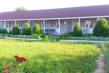 Гостевой дом, Красная улица, 30 на 7 номеров - Фотография 4