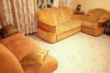 2-комн. квартира, 56 кв.м. на 5 человек, Горьковская, Новокузнецк - Фотография 2
