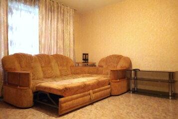 2-комн. квартира, 56 кв.м. на 5 человек, Горьковская, Новокузнецк - Фотография 4