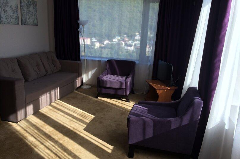 """Отель """"Calipso""""***, Центральная, 1Б на 46 номеров - Фотография 7"""