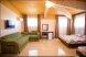 Улучшенный люкс :  Номер, Люкс, 6-местный (5 основных + 1 доп), 1-комнатный - Фотография 23