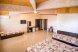 Улучшенный люкс :  Номер, Люкс, 6-местный (5 основных + 1 доп), 1-комнатный - Фотография 24