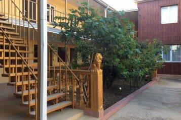 Гостевой дом , Солнечный переулок на 14 номеров - Фотография 1