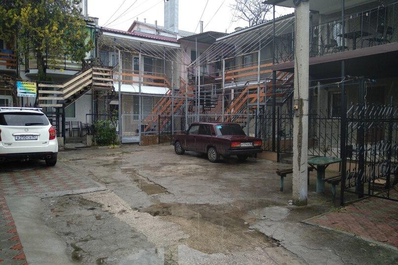 1-комн. квартира, 40 кв.м. на 4 человека, улица Пушкина, 34, Евпатория - Фотография 8