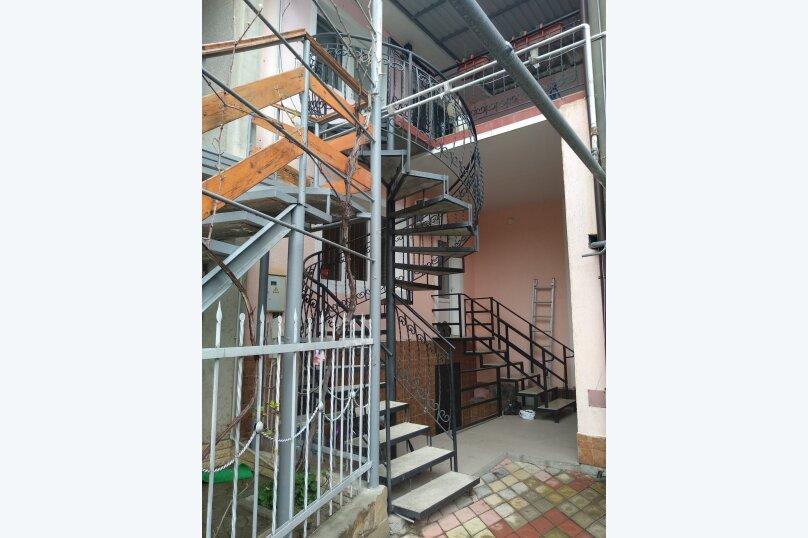 1-комн. квартира, 40 кв.м. на 4 человека, улица Пушкина, 34, Евпатория - Фотография 10