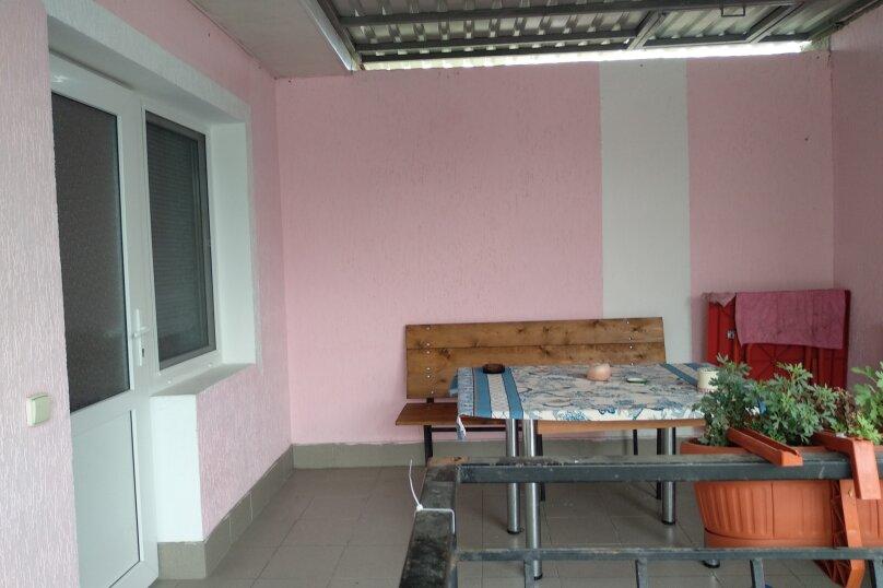 1-комн. квартира, 40 кв.м. на 4 человека, улица Пушкина, 34, Евпатория - Фотография 13