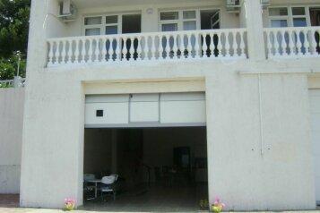 Дом, 132 кв.м. на 8 человек, 2 спальни, Лазурная улица, 14, Геленджик - Фотография 1