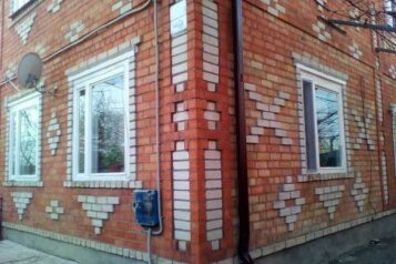 Дом, 150 кв.м. на 8 человек, 2 спальни, улица Косиора, Широчанка, Ейск - Фотография 1