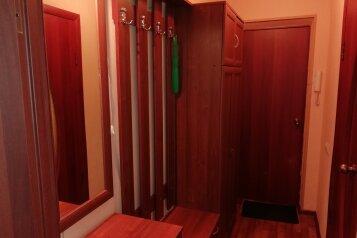 1-комн. квартира, 35 кв.м. на 4 человека, проспект Ленина, 115, Центральный район, Тула - Фотография 3