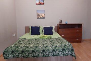 1-комн. квартира, 34 кв.м. на 4 человека, Козловская улица, 5, Волгоград - Фотография 1