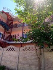 Гостевой дом эконом, Цветочная, 1 на 12 номеров - Фотография 1