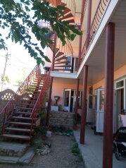 Гостевой дом эконом, Цветочная, 1 на 12 номеров - Фотография 2