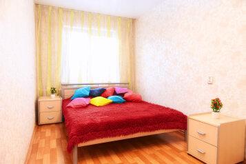 2-комн. квартира, 44 кв.м. на 4 человека, Челябинская улица, 17, Каменск-Уральский - Фотография 1