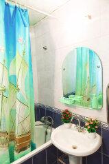 2-комн. квартира, 44 кв.м. на 4 человека, Челябинская улица, 17, Каменск-Уральский - Фотография 3