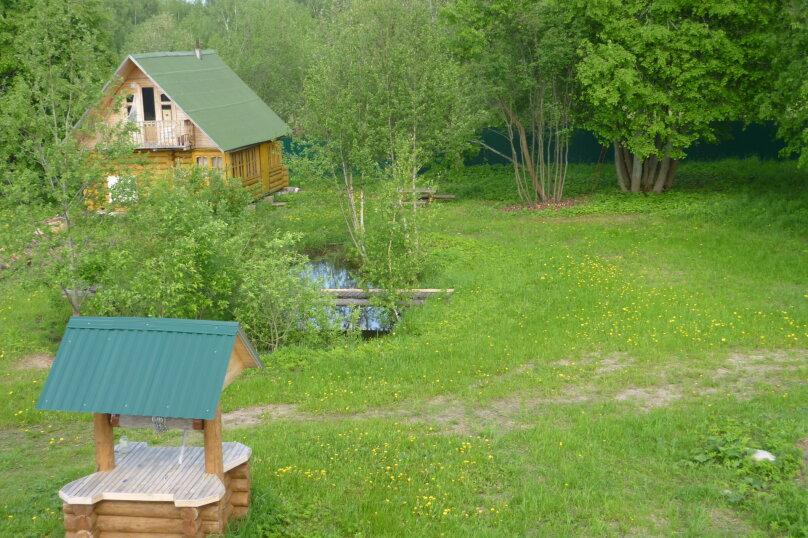 Дом, 150 кв.м. на 10 человек, 3 спальни, Модявино, 24, Углич - Фотография 18