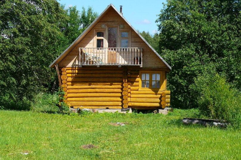 Дом, 150 кв.м. на 10 человек, 3 спальни, Модявино, 24, Углич - Фотография 21