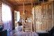 Дом, 150 кв.м. на 10 человек, 3 спальни, Модявино, 24, Углич - Фотография 13