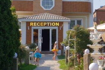 Гостевой дом, Яблоневая улица, 1А на 14 номеров - Фотография 1
