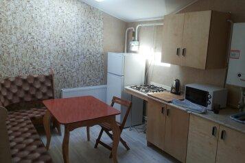 1-комн. квартира, 35 кв.м. на 3 человека, Красная улица, 59/7, Ейск - Фотография 1