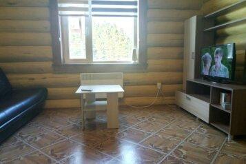 Гостевой дом, Советская, Д.2б на 4 номера - Фотография 2