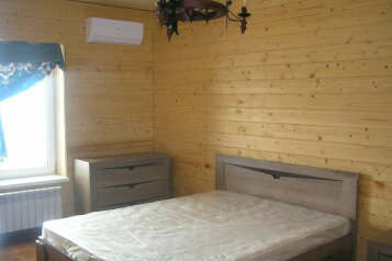 Дом-эллинг, 150 кв.м. на 8 человек, 3 спальни, Шмидта, 59В, Керчь - Фотография 2