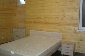 Дом-эллинг, 150 кв.м. на 8 человек, 3 спальни, Шмидта, 59В, Керчь - Фотография 3