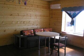 Дом-эллинг, 150 кв.м. на 8 человек, 3 спальни, Шмидта, 59В, Керчь - Фотография 4