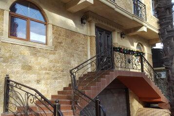 1-комн. квартира, 32 кв.м. на 3 человека, улица Кирова, 127, Адлер - Фотография 1
