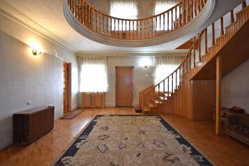 Armer Realty & Tour, 750 кв.м. на 10 человек, 5 спален, Паракар, Yerevan - Фотография 1