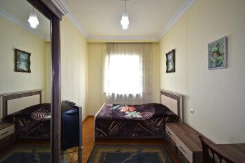Armer Realty & Tour, 750 кв.м. на 10 человек, 5 спален, Паракар, Yerevan - Фотография 3