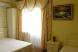 Номер в мини-гостинице:  Номер, 4-местный (3 основных + 1 доп), 1-комнатный - Фотография 14